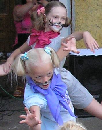 Детский отдых