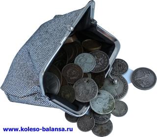 Серебристый кошелёк