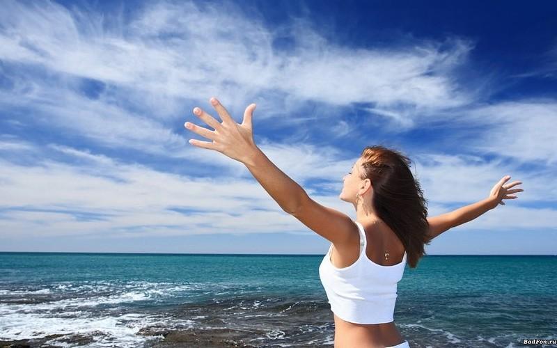 наполнение энергий, силы и здоровье