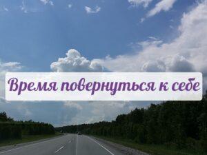 дорога, путь, движение