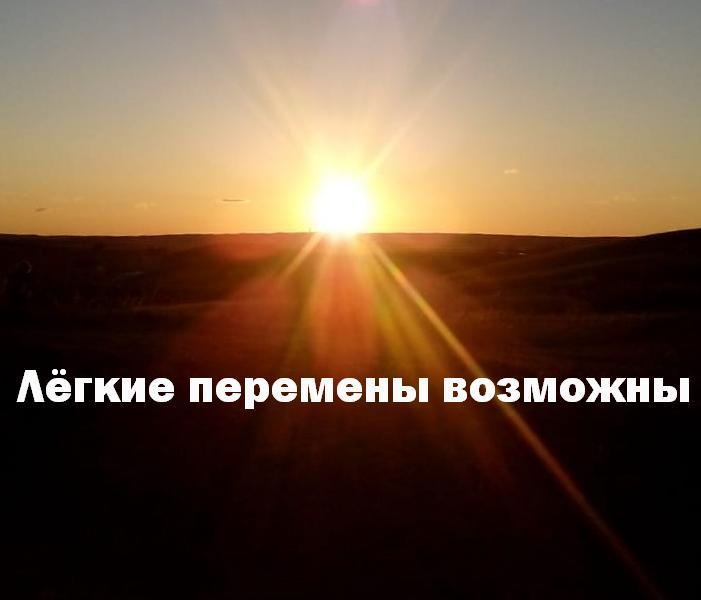 волшебный рассвет, рассвет солнечный